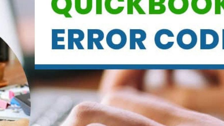 QuickBooks Unrecoverable Error Code – 19932