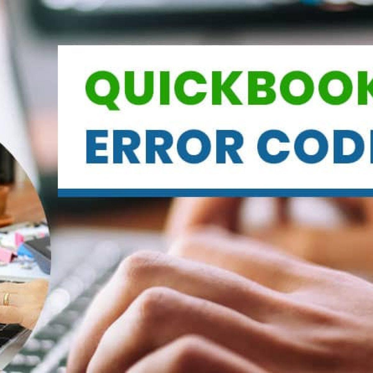 QuickBooks Unrecoverable Error Code – 19932