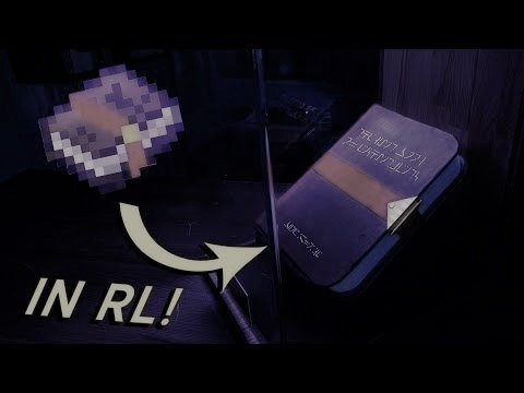 How to Make a Book in Minecraft?